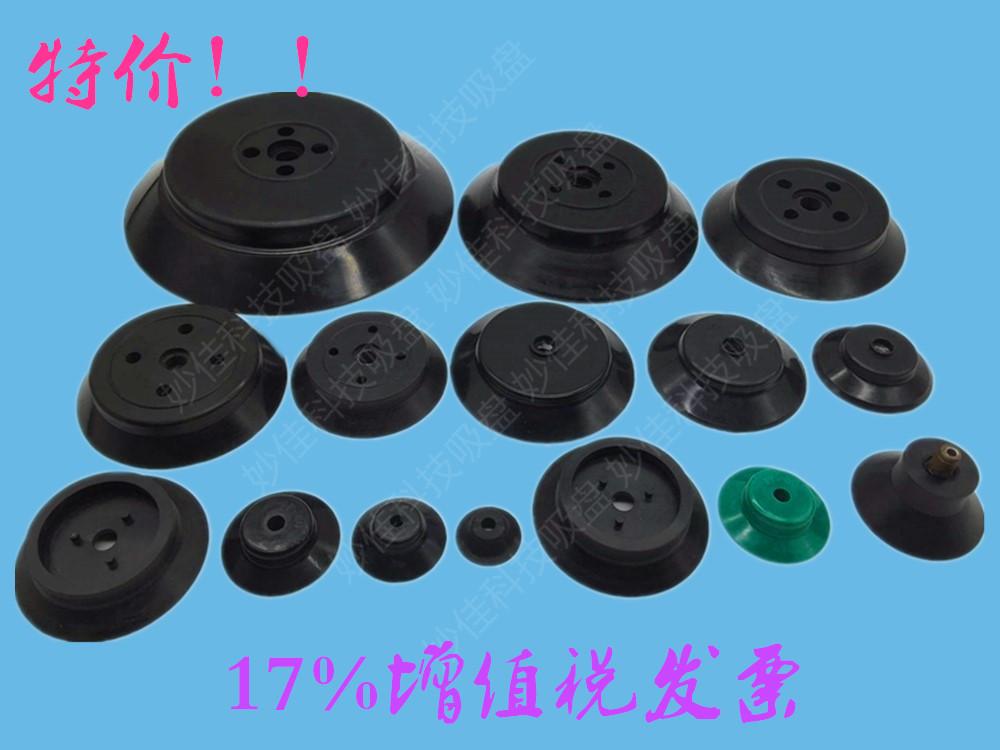 доставки (оригинално scd удар за бутилката SCJ32X75-S/FA.FB/CA.CB/TC.LB de гост)