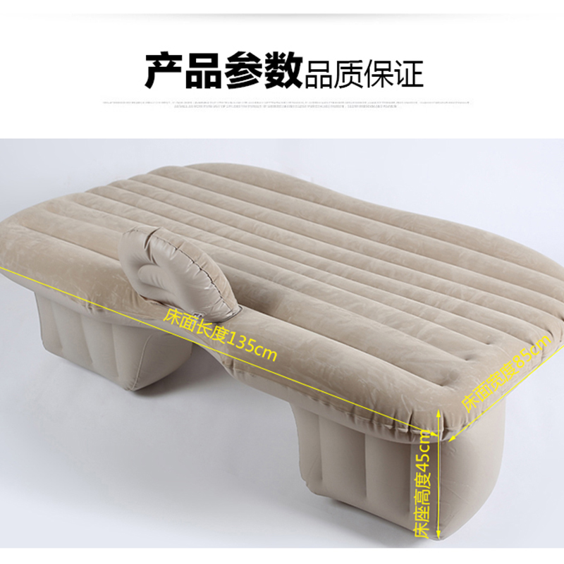 Winter SUV vehicle air mattress bed with plush car trunk driving portable flocking travel car