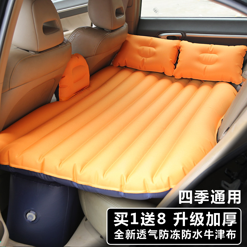 Vehicle air mattress bed car car front and rear adult general motors driving travel bed to sleep