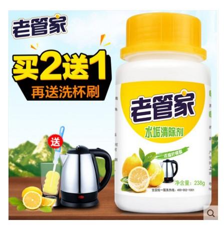 poslal si stara gospodinja, citronska kislina, 2 - 1, detergent obsega mrhovinar električni čajnik pivec kotel čaj lestvici na čiščenje.
