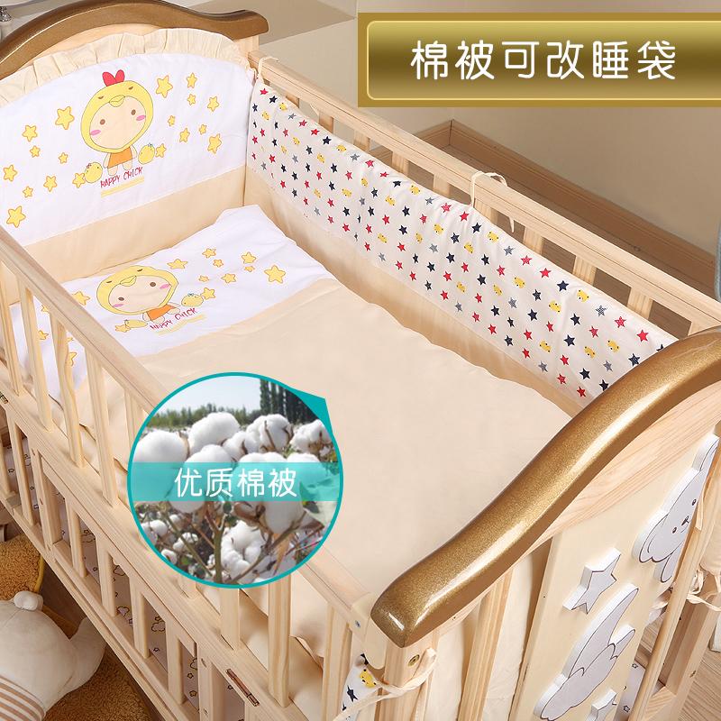 νεογέννητα βρέφη κρεβάτι ξύλο χωρίς μπογιά, προστασία του περιβάλλοντος πολυλειτουργική αμάξι με το μωρό του 16ου πτυσσόμενο κρεβάτι σε βρέφη
