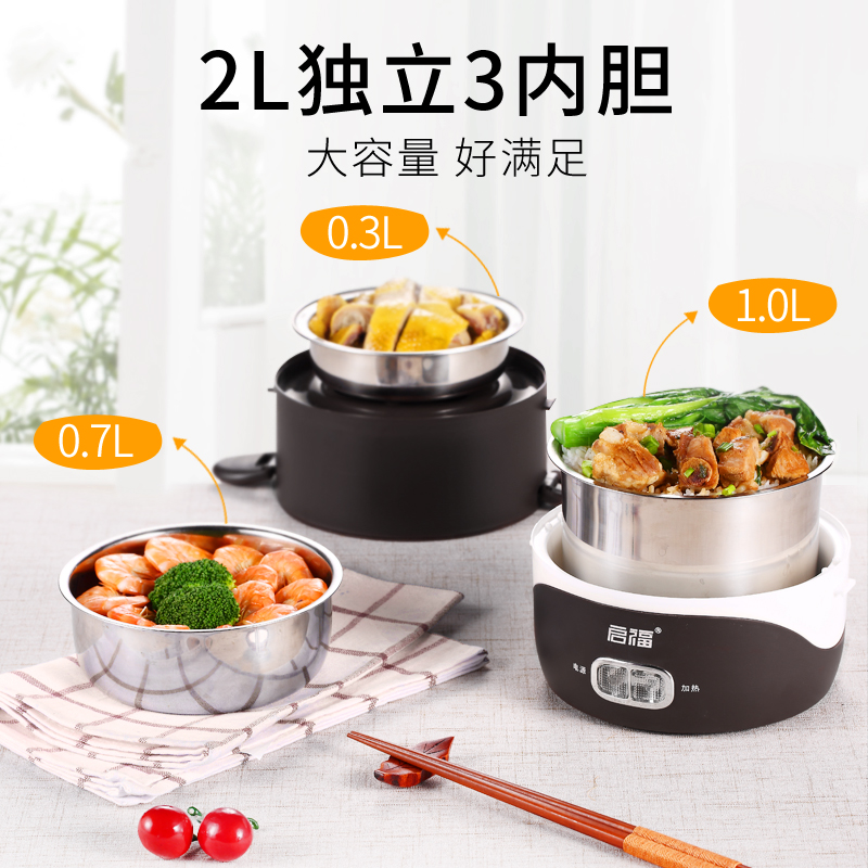 elektrické topné misku na 4 patrech k mání kolonka 4 patra přenosné vaření může nadměrná kapacita ohřevu 2 lidé zapojit do izolace,