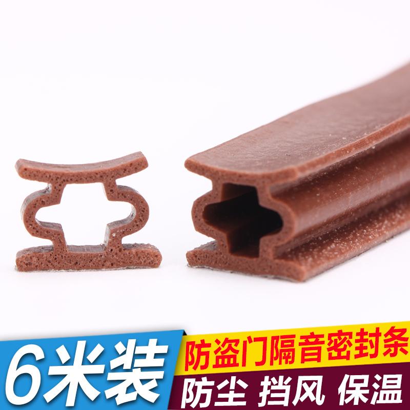Selbstklebende sicherheitstüren Siegel schalldichte Tür einen spalt offen türrahmen - BAR pan pan Wang li tesa - Wärme isolierung