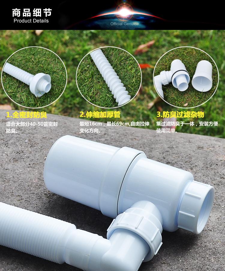 La cuenca de tuberías y accesorios en una tubería de agua de las anti - lavado de la cuenca de drenaje con un filtro de agua