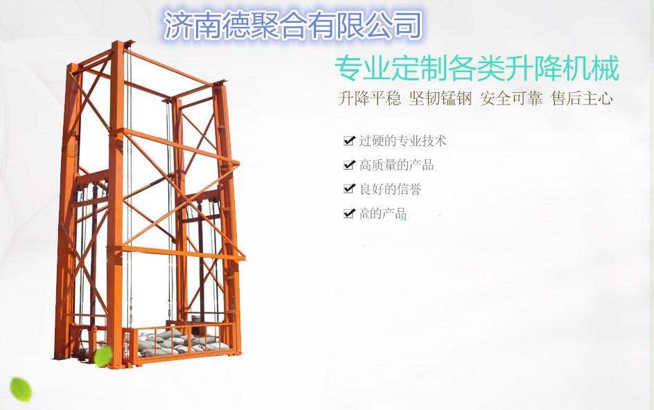IL trattamento personalizzato Guida il tipo di ascensore montacarichi del Magazzino di carico e scarico di Merci di sollevamento idraulico di sollevamento Fisso la piattaforma di sollevamento