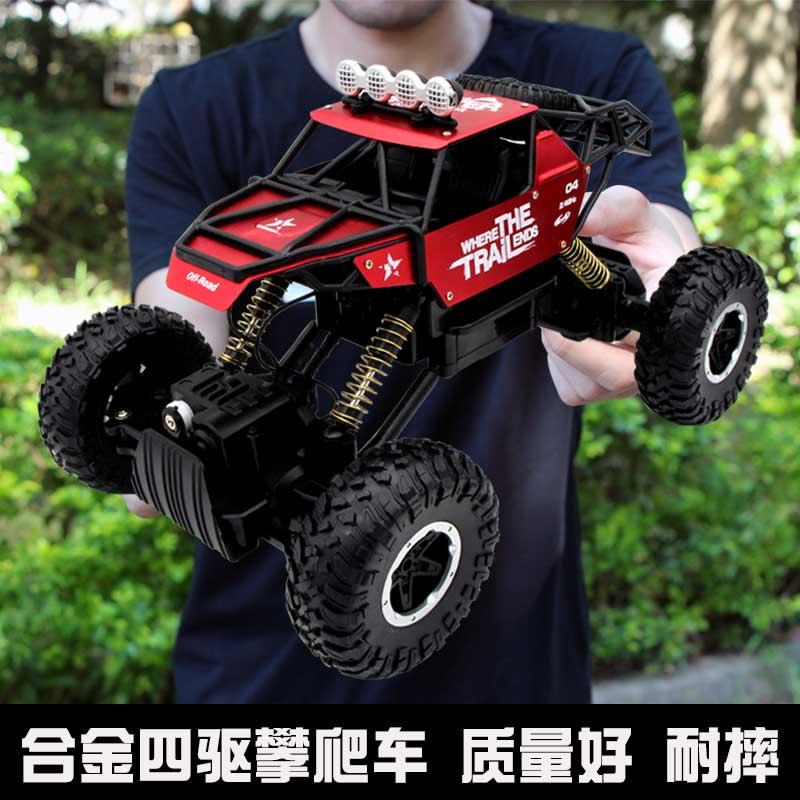 XXL - legierung fernbedienung geländewagen - High - speed - klettern, autos ferngesteuerte autos der widerstand Modell Kinder - spielzeug