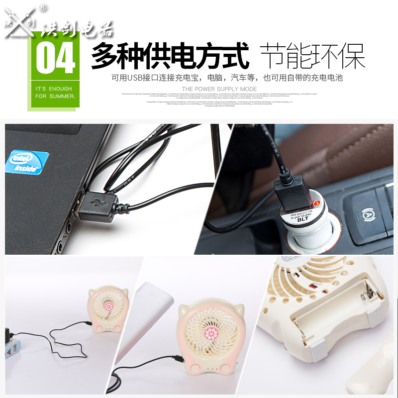 USB fan mini electric fan portable portable dormitory bed rechargeable handheld desktop office