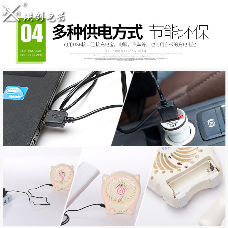 Fan USB Mini ventilatore portatile a letto per Mano del dormitorio Ufficio ricaricabili Desktop