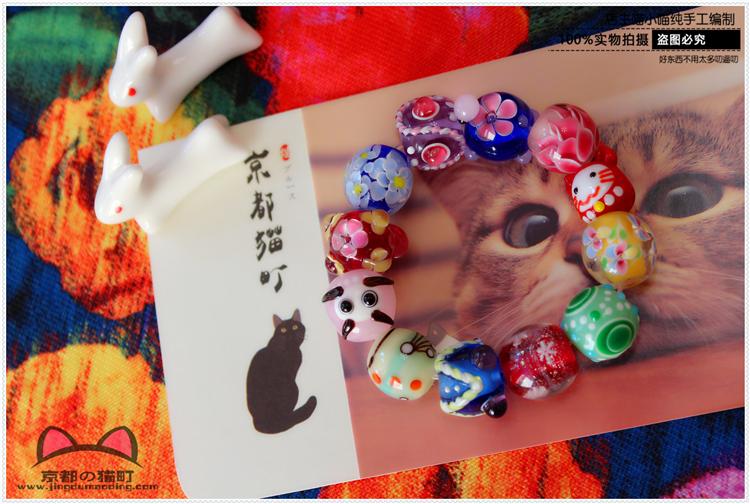 花色【貓叮】日式琉璃珠手鏈 正品diy定制 達摩碧璽水晶招財旺運