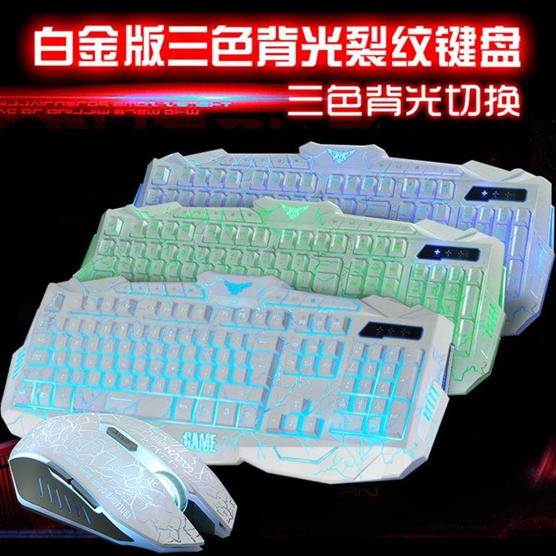 Kabel MIT tastatur und Maus - Spiel - Maschinen desktop - computer der CF - Cafés der Internet - Café - Büro