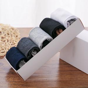 袜子男士休闲棉袜四季短袜低帮浅口男袜吸湿排汗船袜防脱运动袜