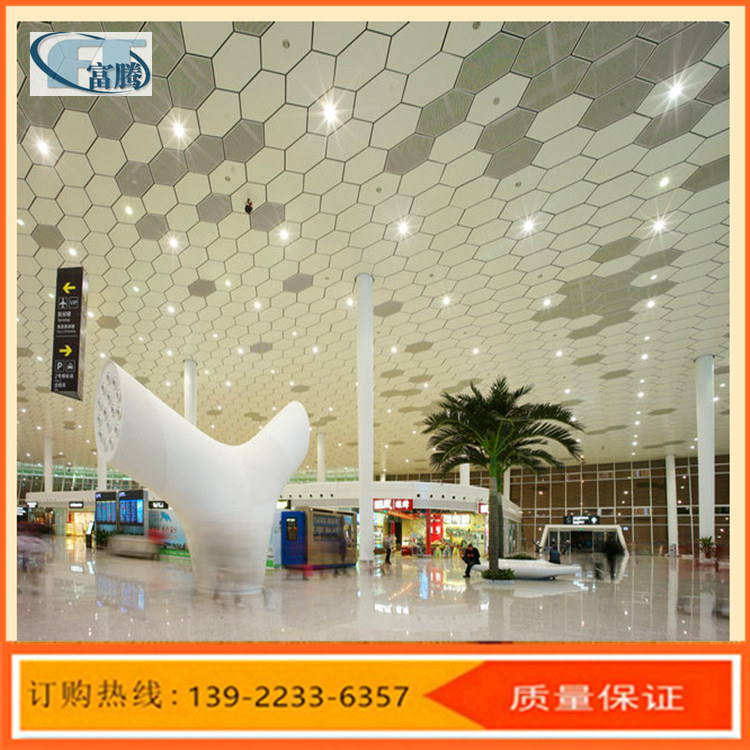 The door wall decoration carving board fluorocarbon punching single aluminum plate curtain wall carving style ceiling aluminum material custom