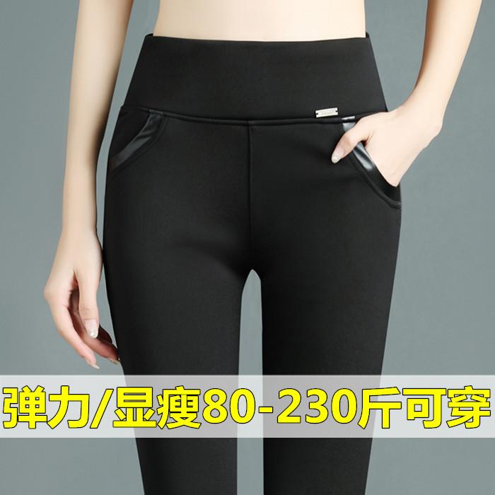 中老年妈妈200斤加肥加大码外穿打底裤加绒加厚小脚裤女中年长裤