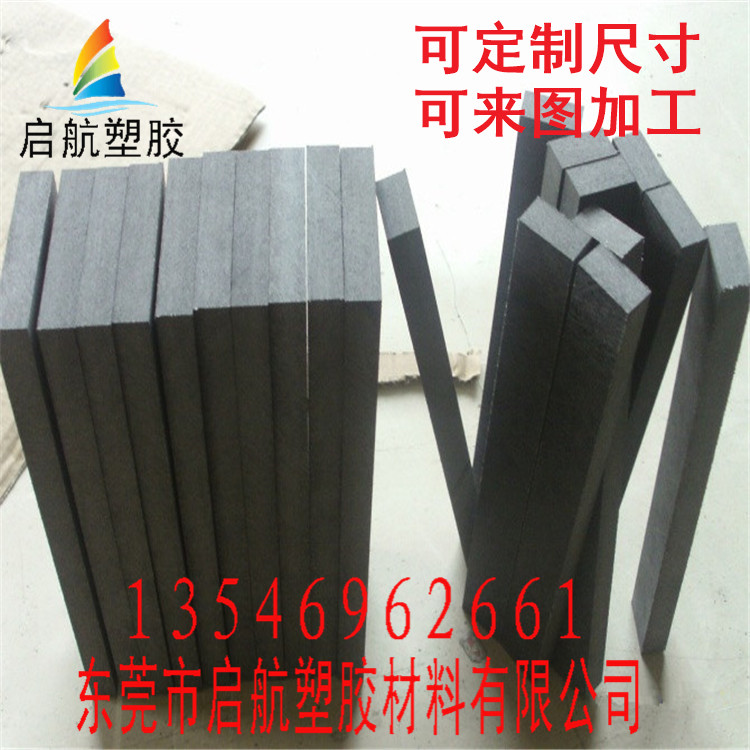 Import synthetic stone high temperature insulation board, Taiwan synthetic stone carbon fiber plate mold tray can be processed