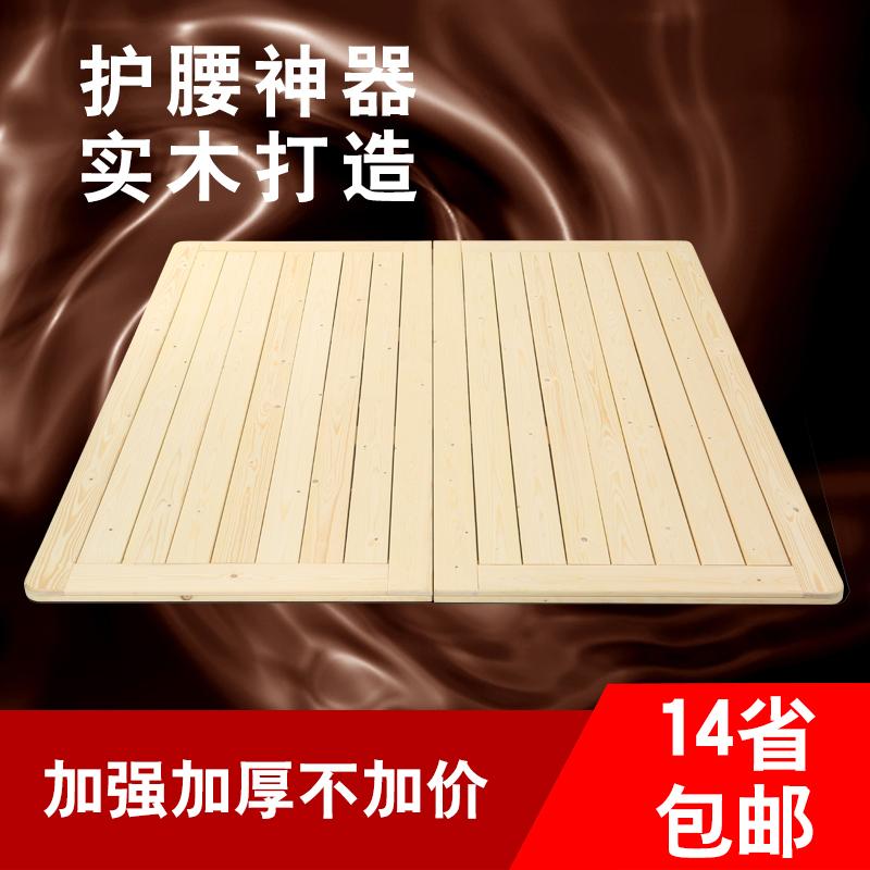 деревянные кровати 1,8 метров жесткий матрас жесткий матрас 1,5 метров 1.2 Совет занимает скелет кровать складные настраиваемый