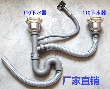 Lanzamiento de accesorios para la cocina, fregadero de acero inoxidable de tubo único tanque de lavado de vegetales de la cuenca de drenaje de agua tanque de doble peor 110