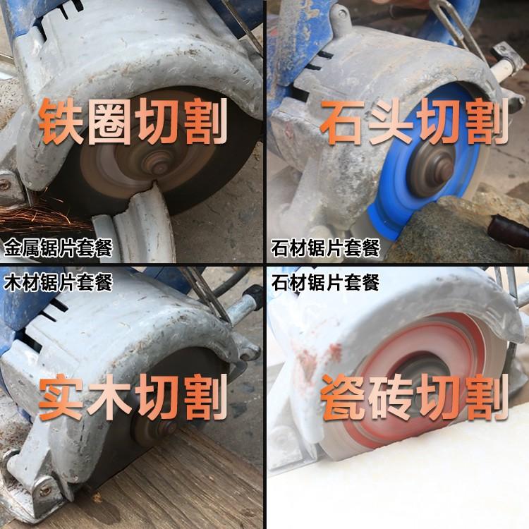 La función de los dientes con la máquina de cortar la piedra de mármol de mini portátiles a nivel industrial máquina de corte