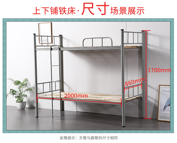 Dicker Stahl Eisen etagenbetten Bett Bett Bett studenten Mitarbeiter unter erhöhten Bett Bett truppen Bett im gefängnis