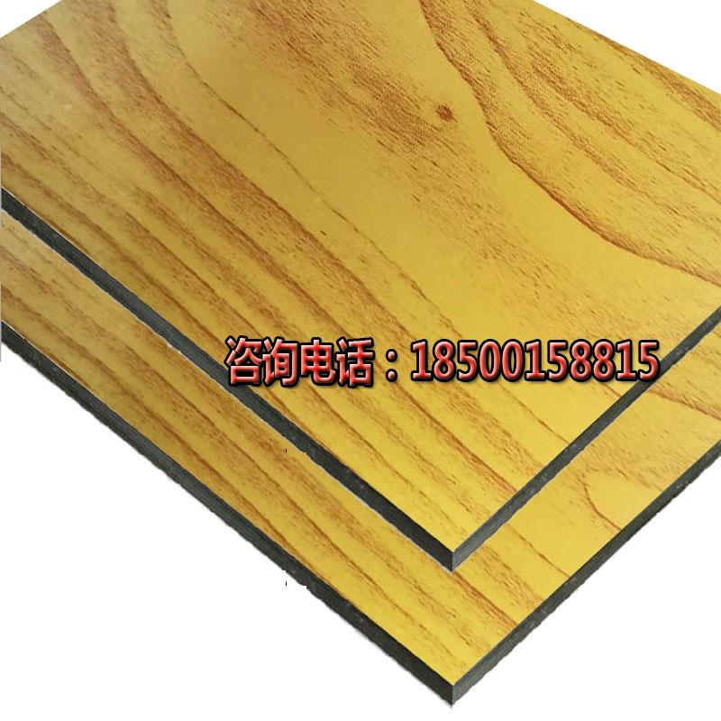 a valódi 铝塑 shanghai kedvező 浅黄 márvány - és 3mm - re felső - kapu billboard száraz kültéri