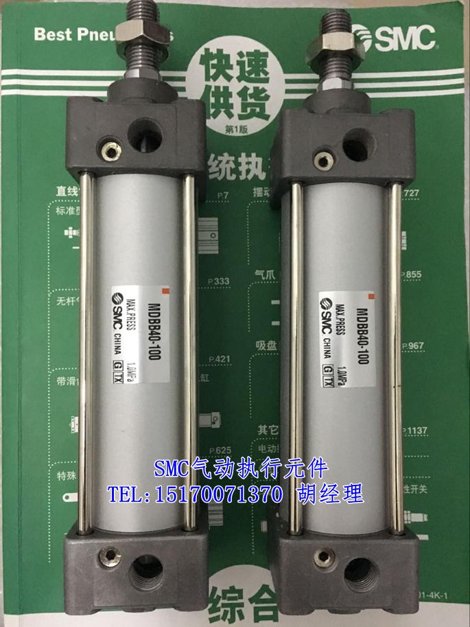 Nouveau SMC original MBB63 / MDBB63-325 / 350 / 375 / 400 / 425 / 450 standard de cylindre