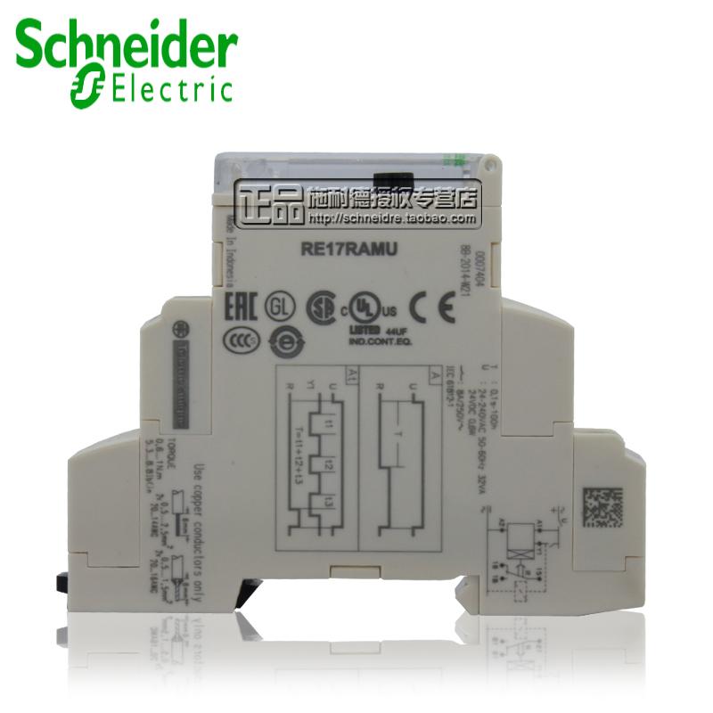 schneider electric схема проходные