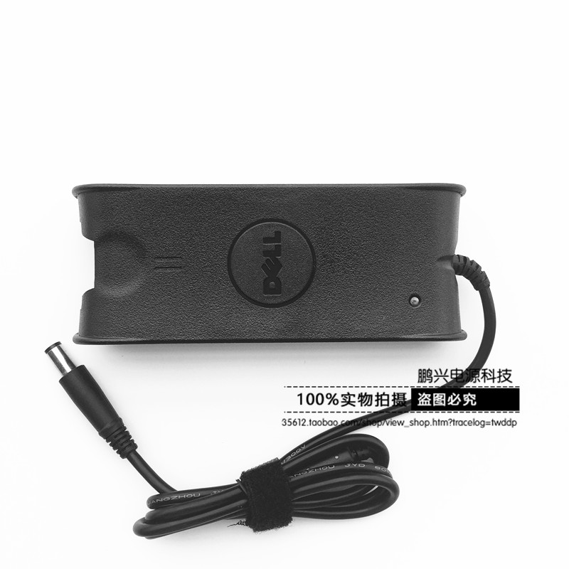 Original DELL DELL Inspiron14-34203421 notebook power adapter line charger 90W
