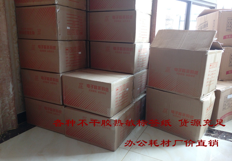 10 volumes of package 40x30 applicable to Dahua Electronic Scale, paper 4030 thermosensitive paper label paper