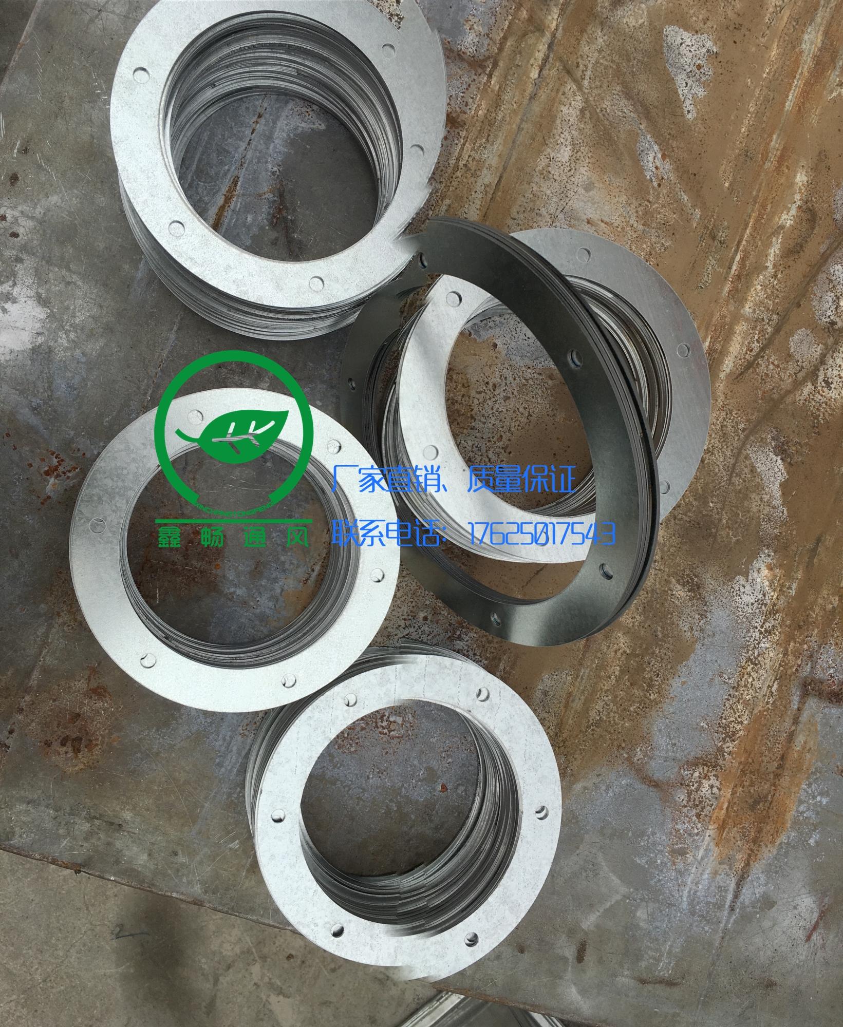 カスタムのステンレスフランジプレートの円形フランジのレーザーの加工の平面フランジの切れを生産する