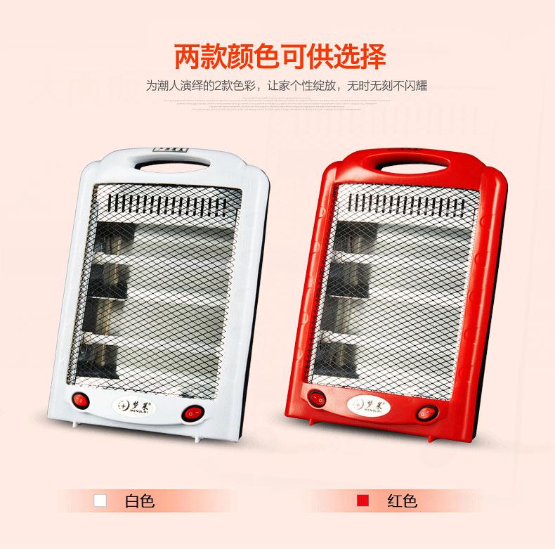 Echte mobile klimaanlage die energiesparenden heizung Schnell heiß, mini - Fan - Post und Kommunikation.