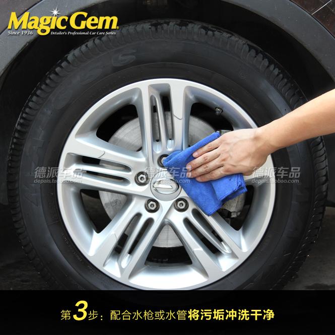 Cubo de Roda de carro limpeza de jantes de ferro Preto amarelo de limpeza de vidros e removedor de ferrugem