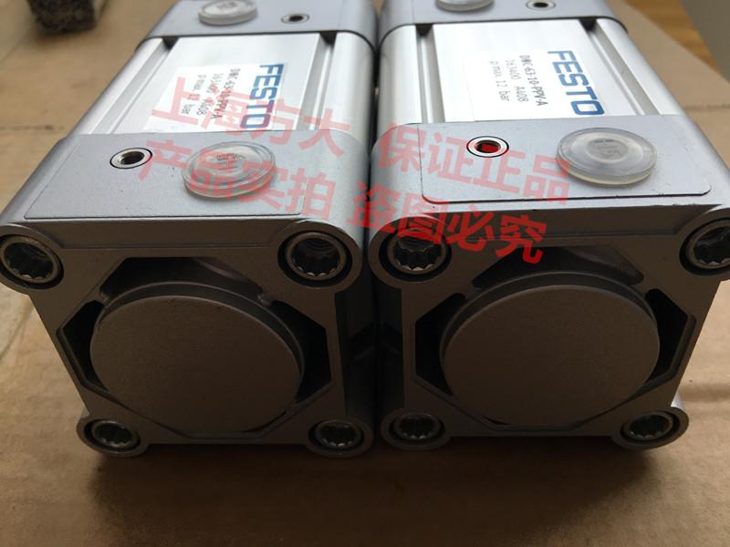 Costo original alemana Festo auténtico Stowe compacta cilindro ADVUL-40-10-P-A156885