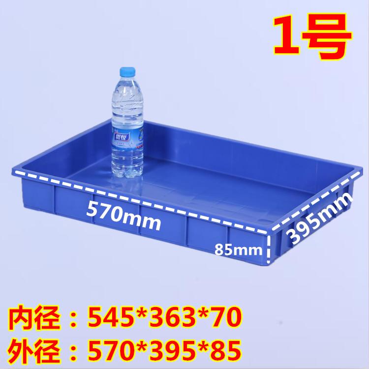 - en förtjockning av livsmedelskvalitet plast lådor delar fält hyllor material del fält plast square.
