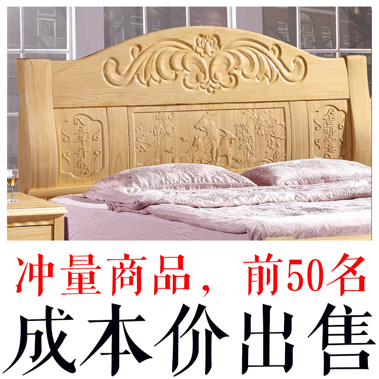 The wooden wooden pine oak bed children's bed, wood bed bedroom furniture double bed bed bed bed soft cushion