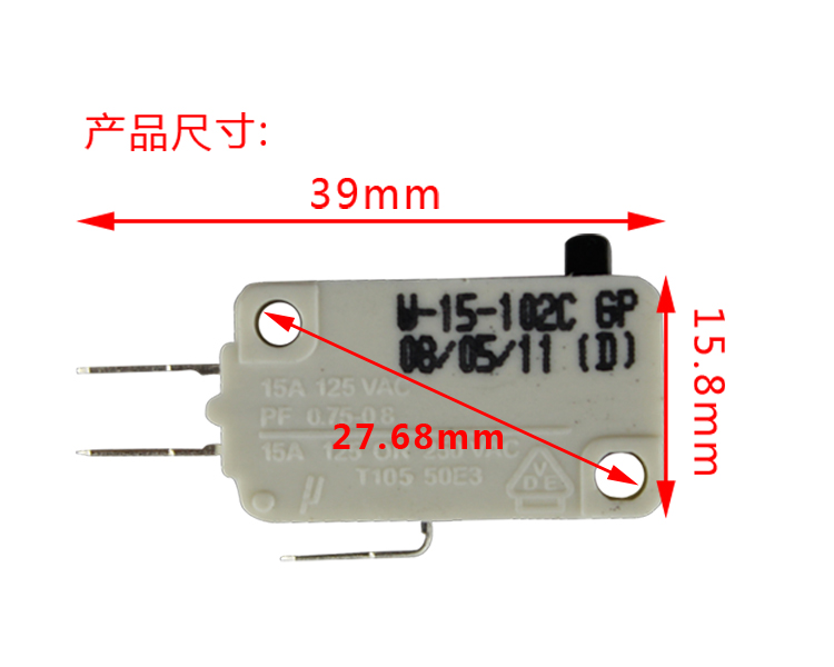 Galanz microwave oven door switch contact switch micro switch W-15-102C microwave oven accessories
