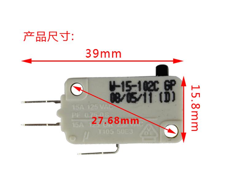 контактный переключатель Galanz дверь микроволновой печи переключатель микропереключатели W-15-102C микроволновой печи, аксессуары