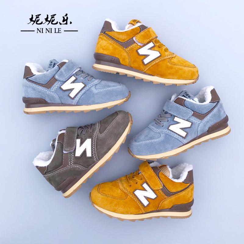 n童鞋2017冬款儿童真皮N字运动鞋男童休闲跑步鞋女童加绒保暖棉鞋