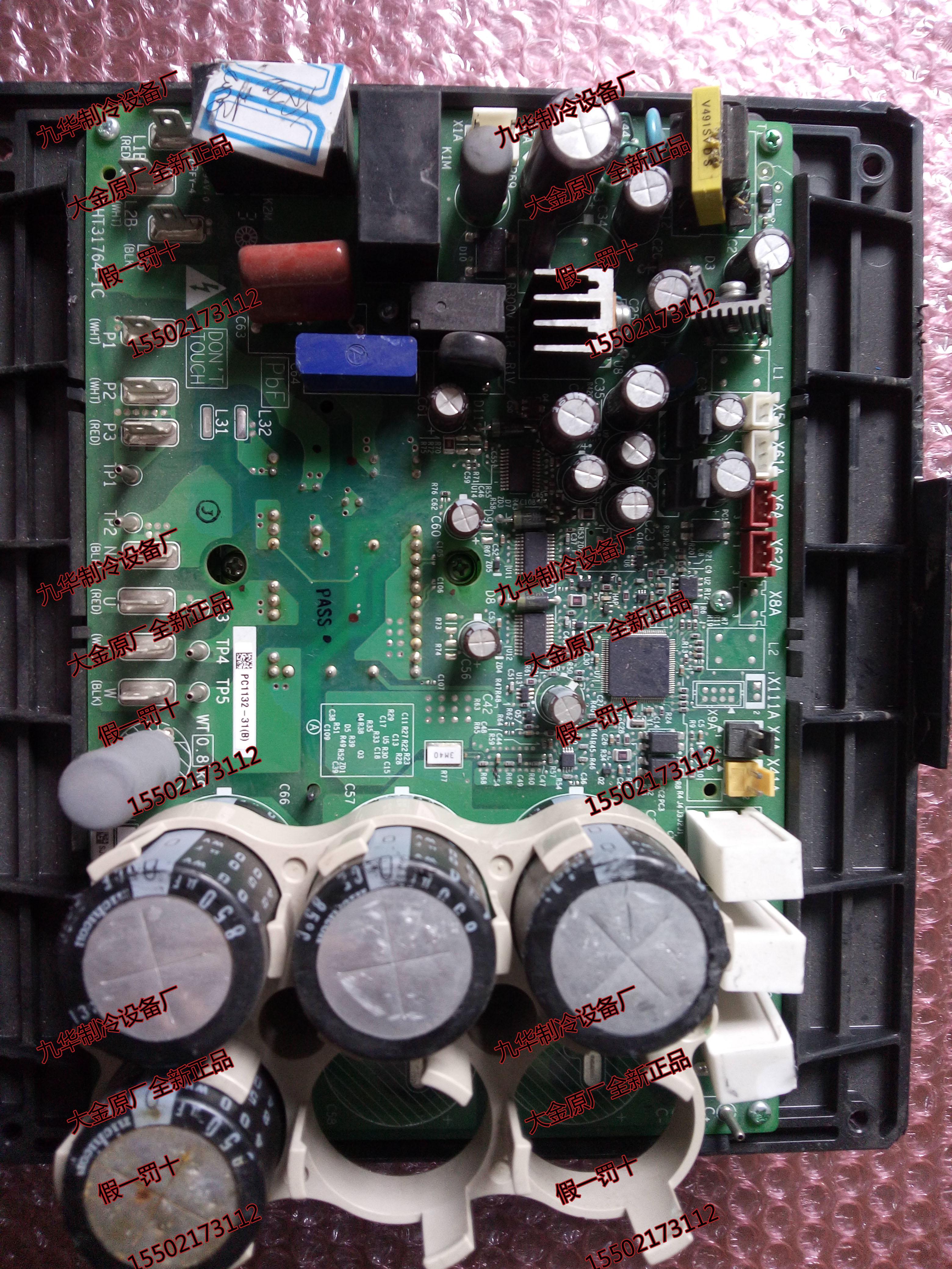 La nueva placa compresor de aire acondicionado Daikin computadoras de la frecuencia de Administración RZP250SY1RHXYQ8SY1PC1132-31