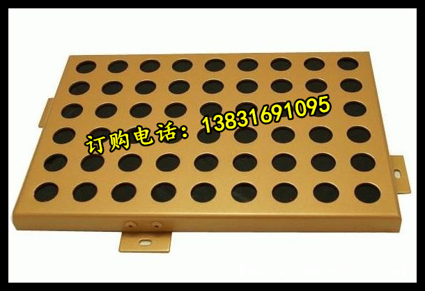 Exterior wall decoration aluminum veneer door plate punching punching aluminum hollow pattern wall decoration
