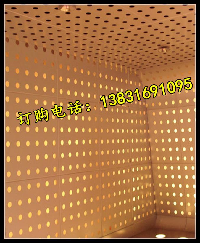 Seine fassade ALS Aluminium - fassade schmücken einfache Muster an den wänden hausnummern Aluminium geschlagen