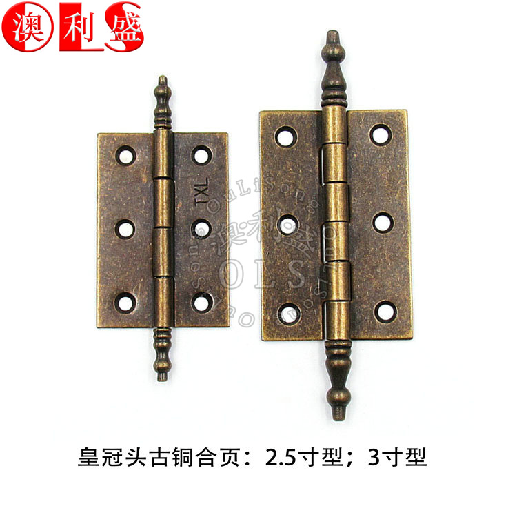 3 inch, 270 degree crown, antique antique bronze hinge furniture, hardware clothing, cabinet door, small iron hinge connector