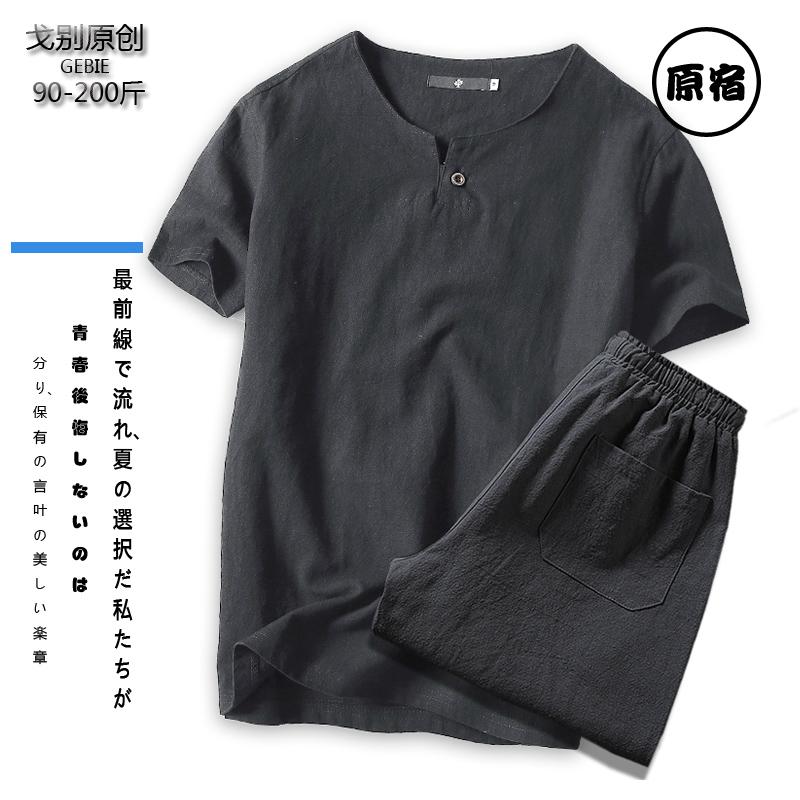 2017夏季青年男士日系修身亚麻短袖薄款T恤短裤套装潮胖V领加大码