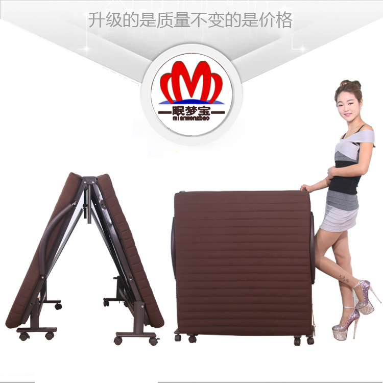 Sleeping bag, lunch break bed, office lunch bed, pregnant woman accompany bed, field camping March, single bed