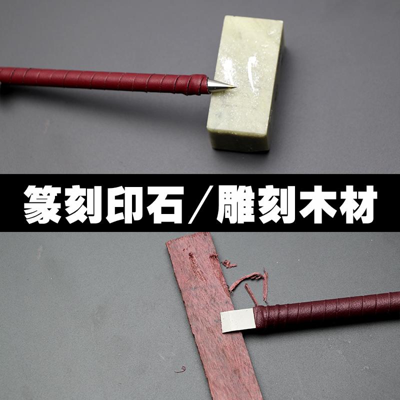 2017 CFR. Descrizione di intagliare il Legno rivestiti di Legno incise la scultura il tungsteno per principianti Timbro degli strumenti Carver