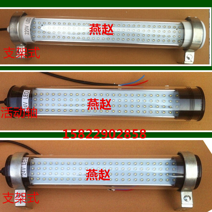 Led machine tool, work light, CNC punching lamp, 24vHNTD-37 metal waterproof, explosion proof, oil proof operation, three proof lamp