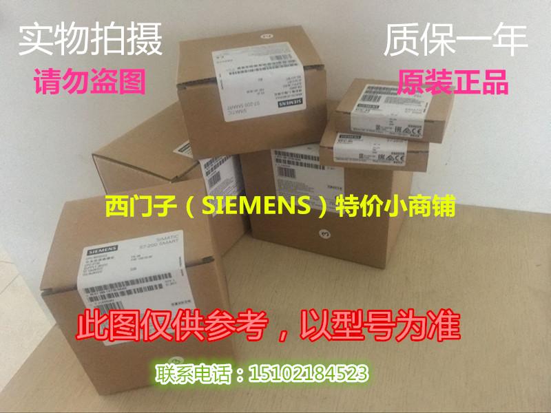 現物S7-200CNシーメンスPLCCPU224XP6ES72146ES7214-2AD23-0XB8
