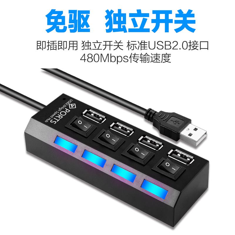 USB3.0HUB splitter high - speed - 3.0USB unabhängigen wechseln vier Port kann MIT 27 mobile festplatte