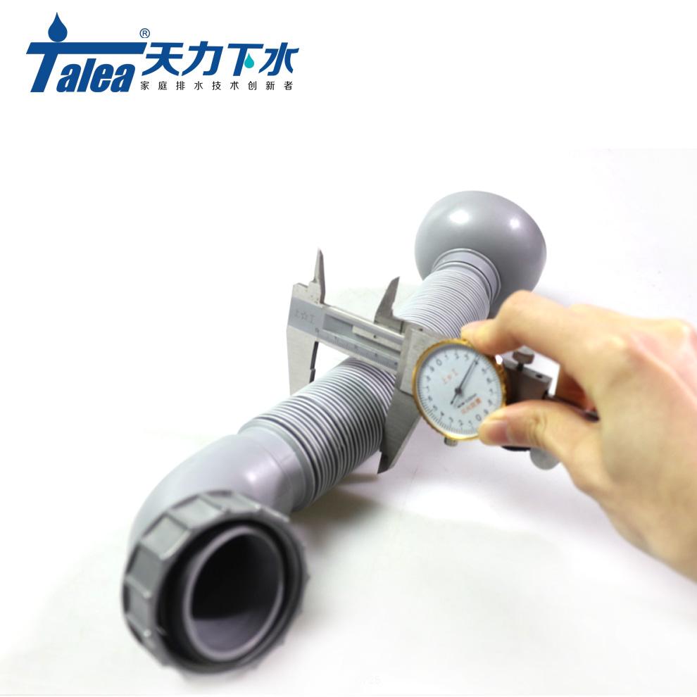 El tapón de drenaje tianli Tina tina de acero inoxidable de accesorios de tubería Z5045C001 filtrado en la red