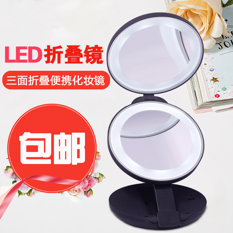 LED portable make-up mirror 10 times magnified seventy percent off table dressing mirror beauty gift mirror bag