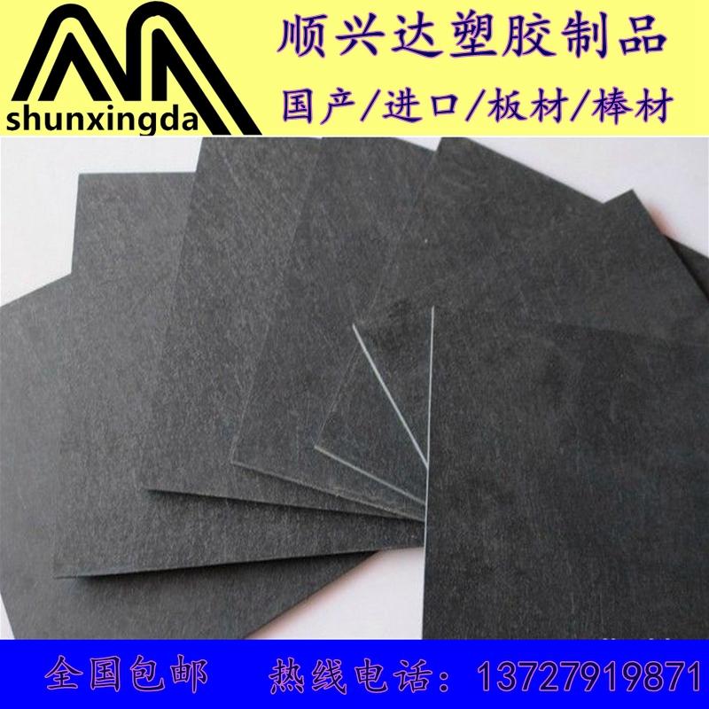 sinteza de fibre de carbon negru de piatră din scutul de piatră sintetică de înaltă temperatură zero tăiat piatră sintetică