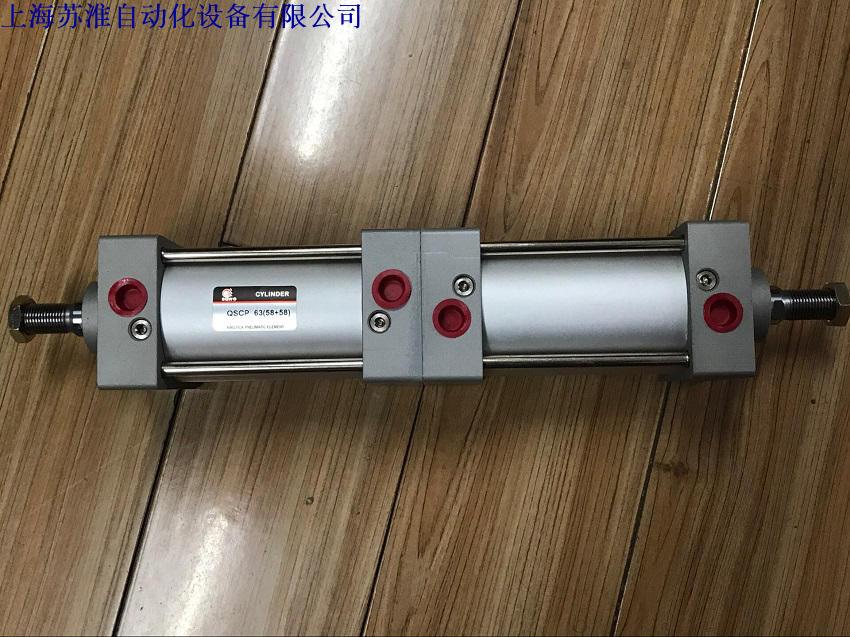 Thượng Hải Đô - e SQW thương hiệu mới QSCP63- (58+58) hai động xi lanh